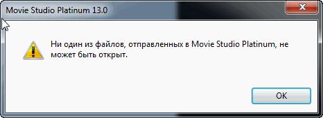 sony movie avi problem - Sony Movie Studio — как добавить avi, кодеки для avi файлов