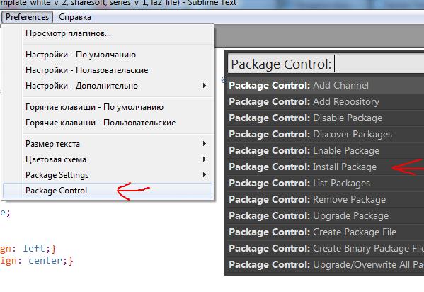 sublime text install package - Sublime Text — плагины, их установка и настройка