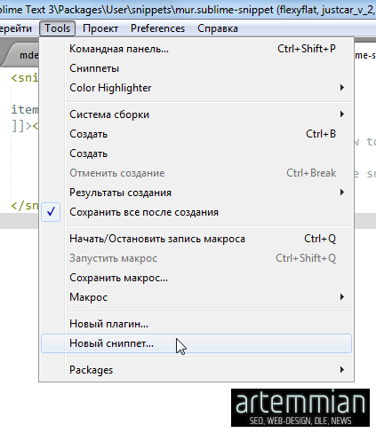 sublime text make a snippet - Сниппеты в Sublime Text, настройка сниппетов