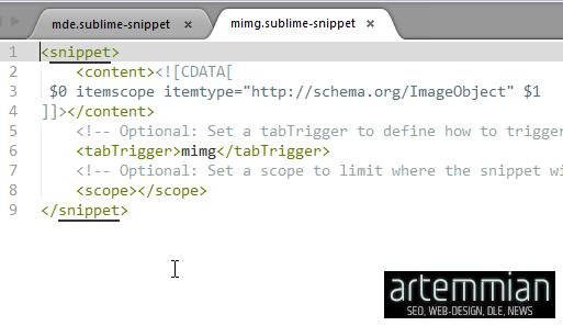 sublime text snippet 1 - Сниппеты в Sublime Text, настройка сниппетов