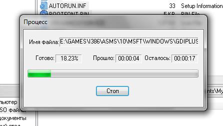 ultraiso extraction progress - Как распаковать ISO файл без эмуляции виртуального диска
