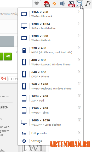 window resizer - Google Chrome — плагины для веб-разработчиков