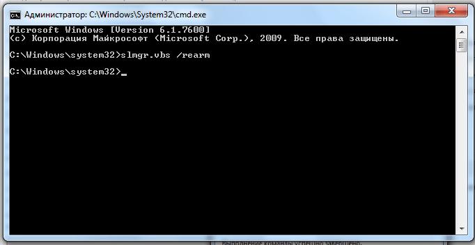 windows 7 cmd comads - Легальная активация windows 7 через cmd