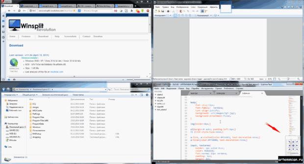 winsplit revolution 620x335 - Winsplit Revolution — разделение экрана на несколько частей в один клик