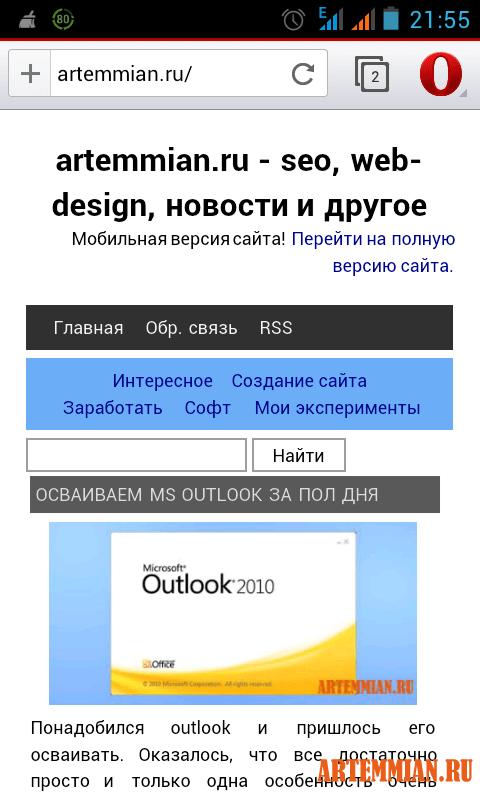 atpl mobile v2 adr - Новый дизайн мобильной версии сайта dle