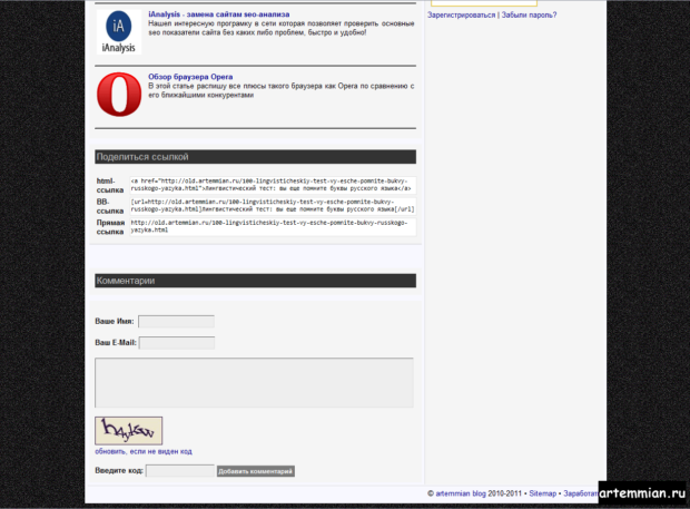 blu coffe 2.0 fullstory comments 620x457 - DLE Шаблон — Blu Coffe v2.0