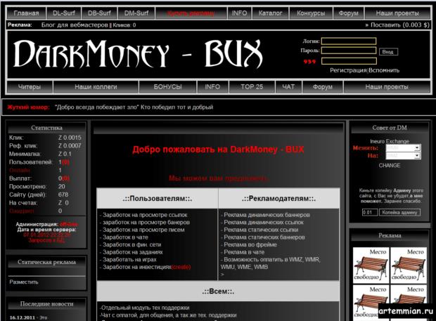 darkmoney2 title 620x457 - Darkmoney — Bux v.2 by artemmian [free]