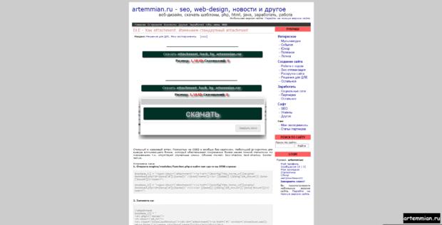 dle pda mobile 2 620x316 - Мой сайт обзавелся мобильной версией