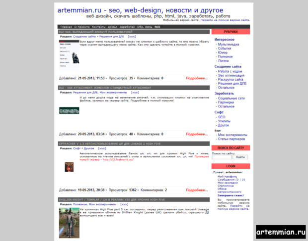 dle pda mobile 620x487 - Мой сайт обзавелся мобильной версией