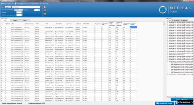 netpeak stat 620x336 - Netpeak Spider — внутренняя оптимизация сайта