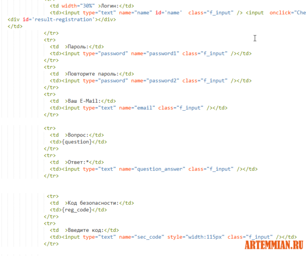 notepad2 sublime light scheme html 620x518 - Sublime Text — моя светлая цветовая схема в цветах Notepad2