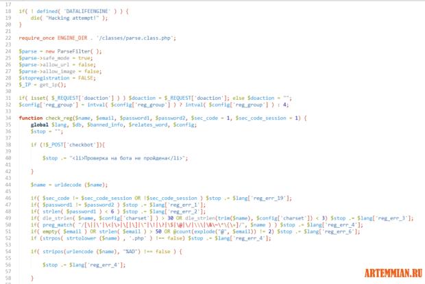 notepad2 sublime light scheme php 620x415 - Sublime Text — моя светлая цветовая схема в цветах Notepad2