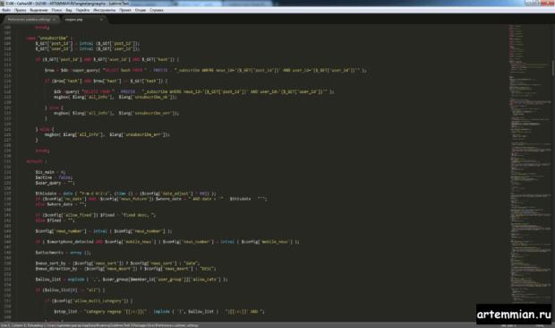 sublime text dark theme 620x366 - Sublime Text - настройка, горячие клавиши, краткий обзор