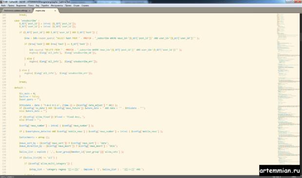 sublime text white theme 620x366 - Sublime Text - настройка, горячие клавиши, краткий обзор
