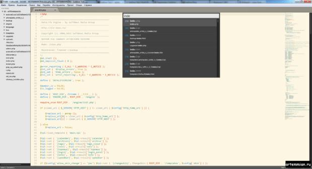 sublime text projects 620x336 - Sublime Text - настройка, горячие клавиши, краткий обзор