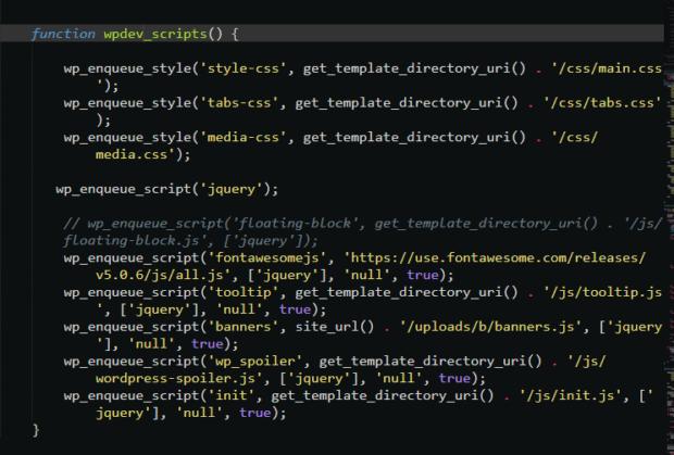 wp register script 620x419 - WordPress — правильное подключение скриптов