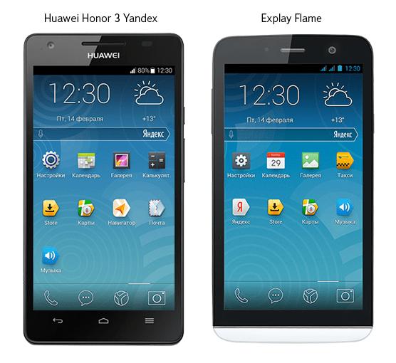 yandex.kit smartphones - Яндекс.Кит — замена сервисов Google на Android OS