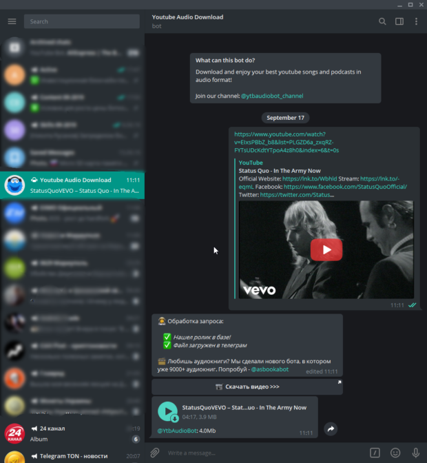telegram youtube audiobot 620x672 - Telegram — как скачать видео из Youtube в формате аудио