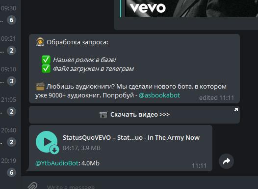 telegram youtube audiobot logo - Telegram — как скачать видео из Youtube в формате аудио