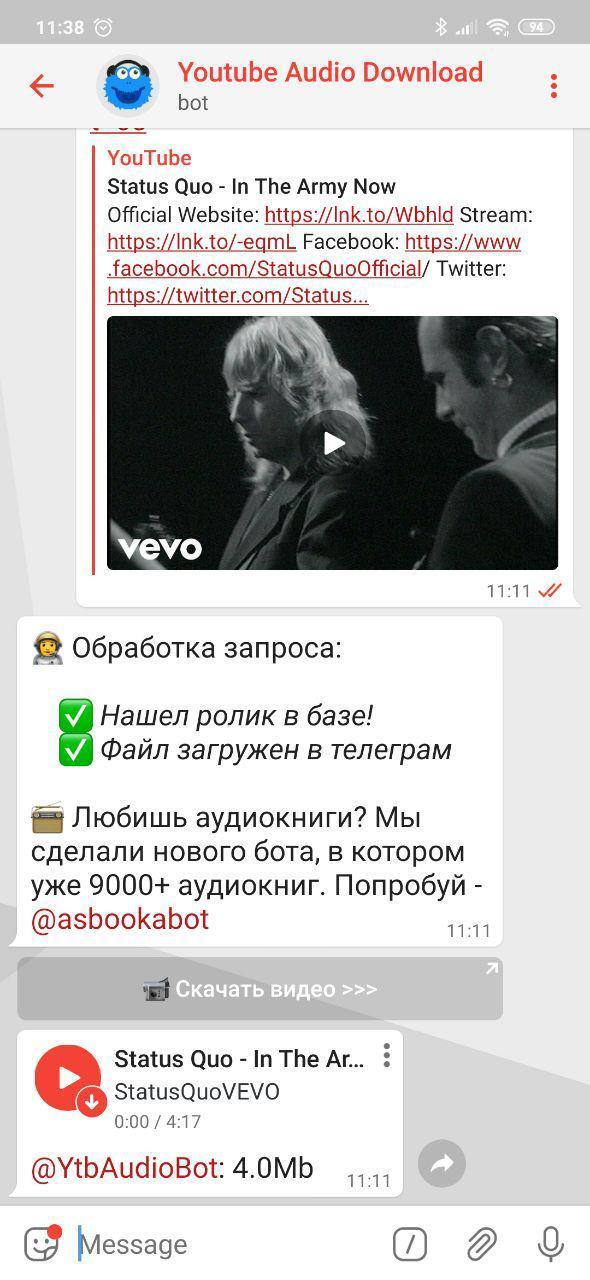 telegram youtube audiobot mobile - Telegram — как скачать видео из Youtube в формате аудио