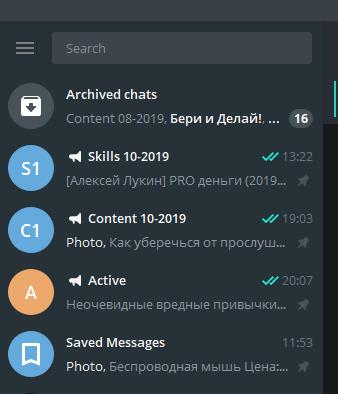 telegram pinned chat - Telegram — масса вспомогательных функций для повседневной рутины