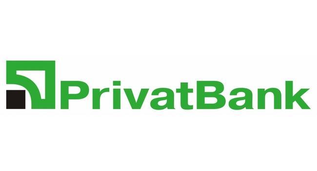 logo privatbank - Как обменять Webmoney WMZ на Privat 24 UAH