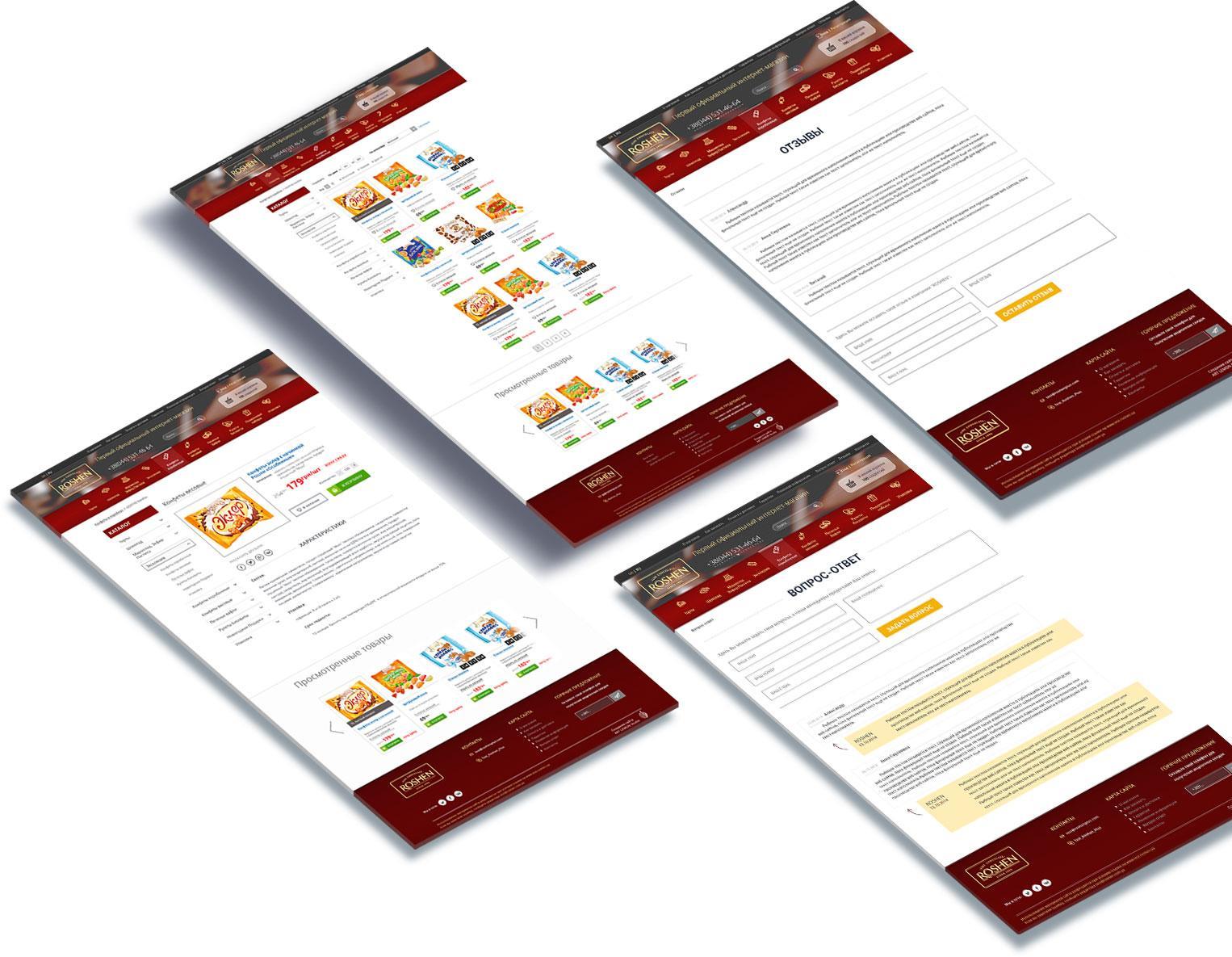 website project - Этапы проектирования  сайта для любых условий