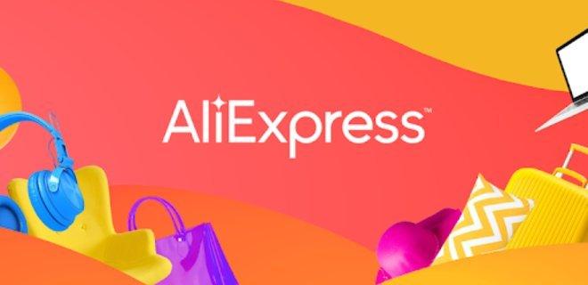aliexpress logo - Девять простых рекомендаций как покупать качественные товары на AliExpress.