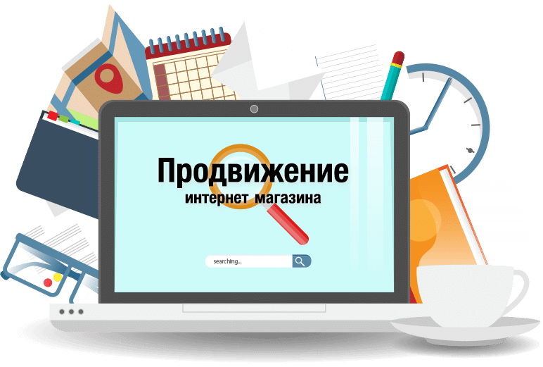 internet shop seo - Продвижение интернет-магазина: что в него входит, какова его эффективность