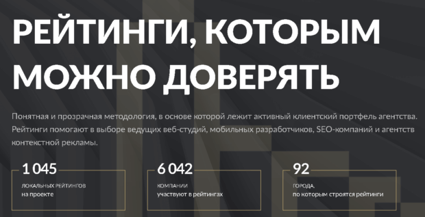rating of runet 620x317 - Рейтинг Рунета — Топ-5 Open-Source и коммерческих CMS в 2019 году