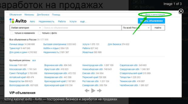 wp image zoom 620x345 - Полезные плагины для CMS WordPress