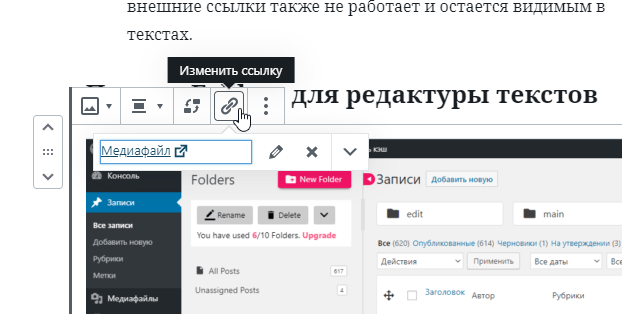 image zoom link - Image Zoom — плагин WordPress для плавного увеличения изображений в модальном окне